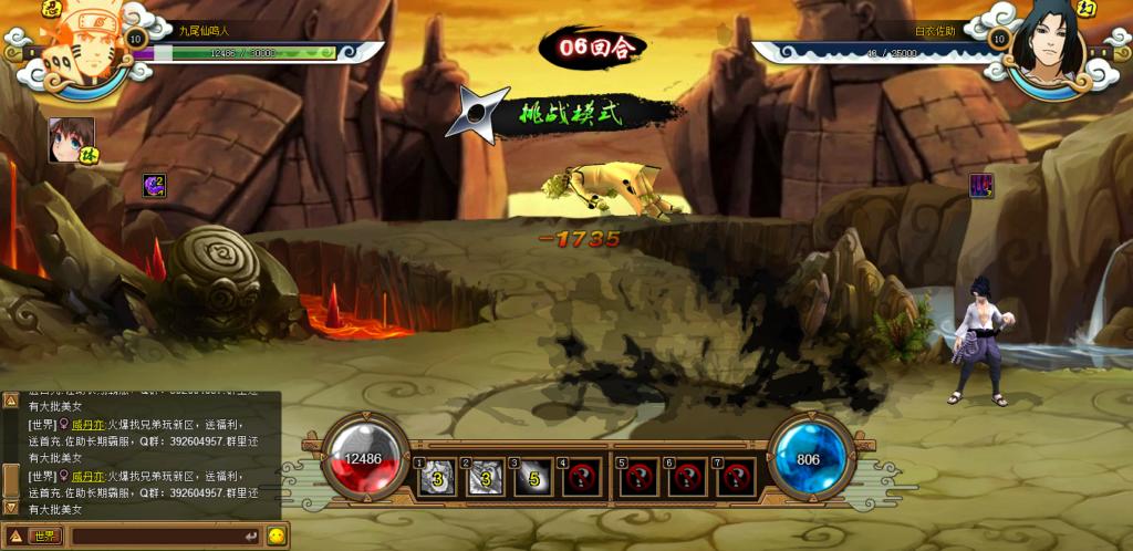 Game-Naruto-lau