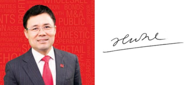 Chữ ký tay của Ông Nguyễn Duy Hưng – Chủ tịch SSI